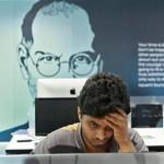 india startup scene